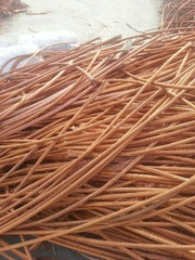 COPPER SCRAP for sale good price .. 1